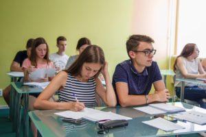 Курсы подготовки математика ЕГЭ