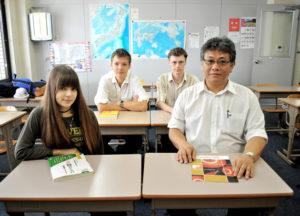 Японский язык групповое обучение