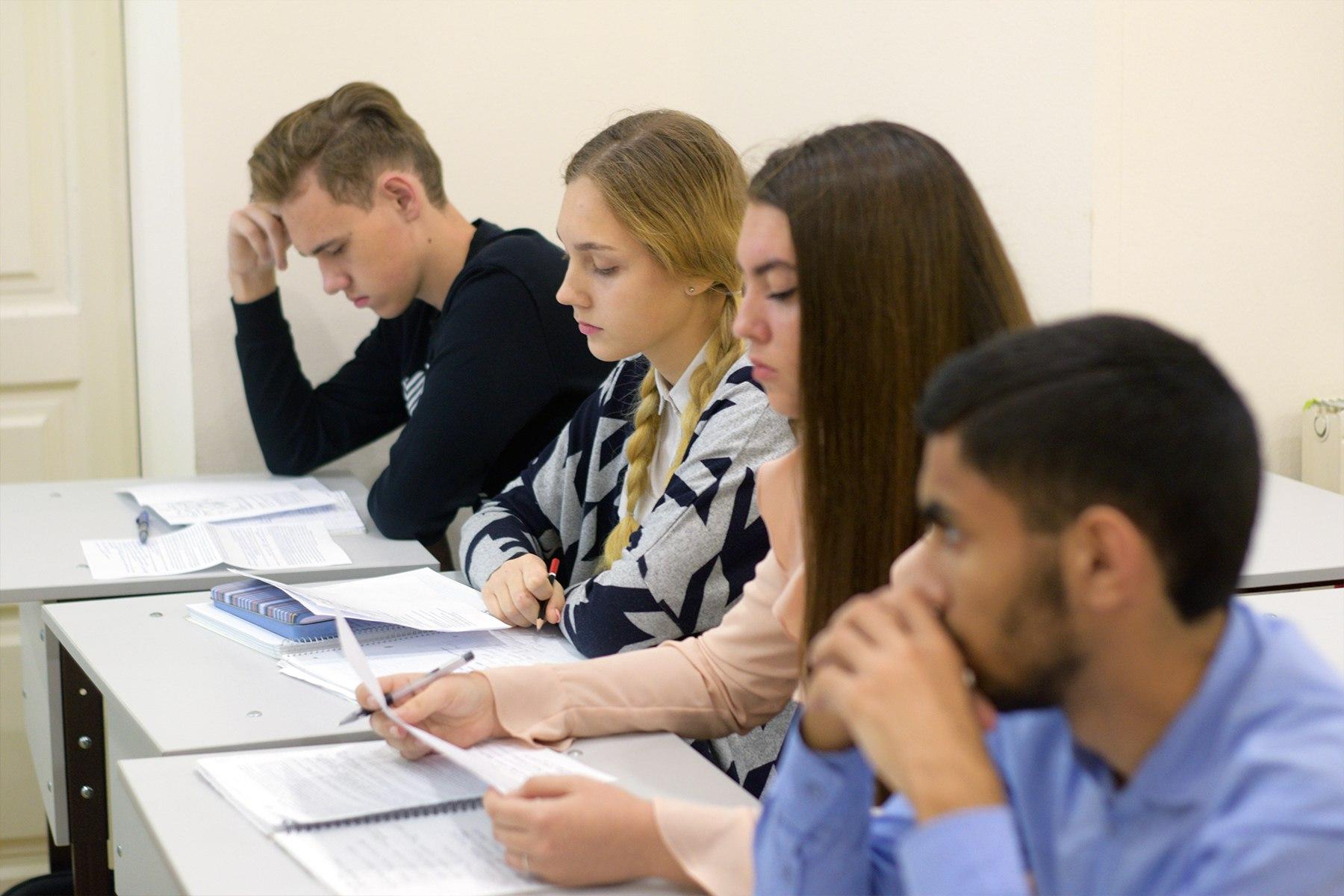 подготовка к экзамену по русскому языку