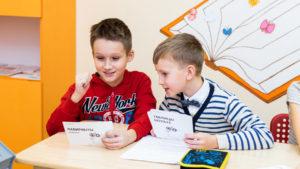 Курсы скорочтения для детей