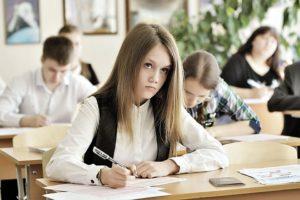 Русский язык ЕГЭ обучение