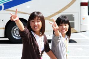 Японский язык для школьников